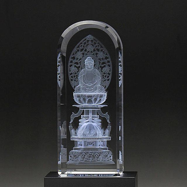 最新のレーザー光線技術でクリスタルガラスの中に仏像を彫刻し 台座からのLED照明によりカラフルで立体的な癒しの仏像が浮かびます 仏具 仏像 クリスタル 癒しの仏像 座釈迦 DB-1 2020新作 禅宗 LED照明台座付 曹洞宗 臨済宗 セール品 釈迦如来