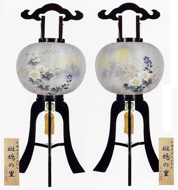 盆提灯|大内行灯 芙蓉絹二重張12号一対柄「斑鳩の里」