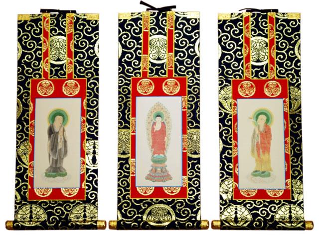 仏壇用掛軸 浄土宗 50代 総紋上仕立て