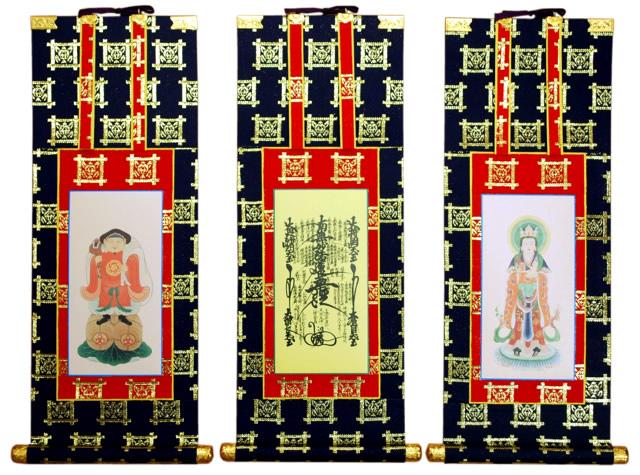 仏壇用掛軸 日蓮宗 50代 総紋上仕立て
