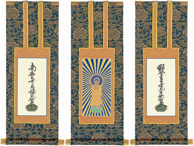 あらゆる仏壇に最適な色調の仏壇用掛け軸です 公式サイト 仏壇用掛軸 100代 人気商品 真宗大谷派