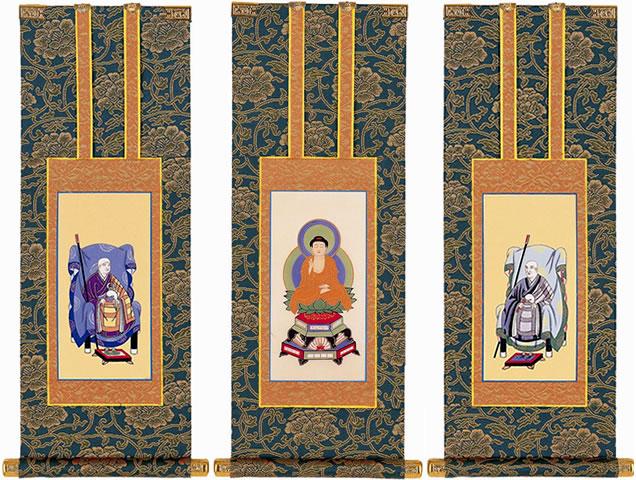 仏壇用掛軸 曹洞宗 20代