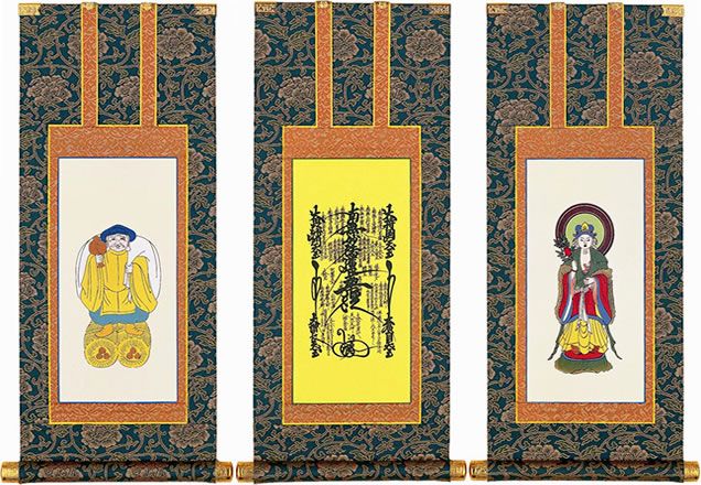 仏壇用掛軸 日蓮宗 100代