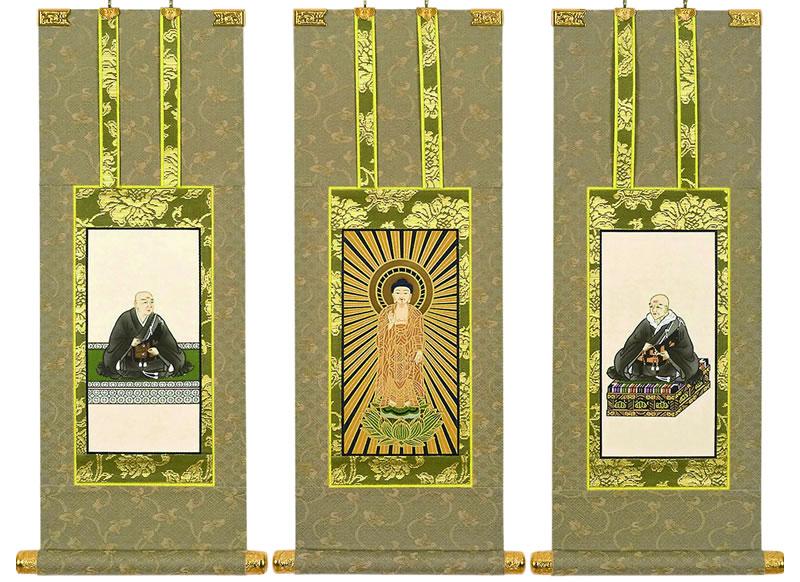 仏壇用掛軸 浄土真宗本願寺派 70代 手書上仕立て