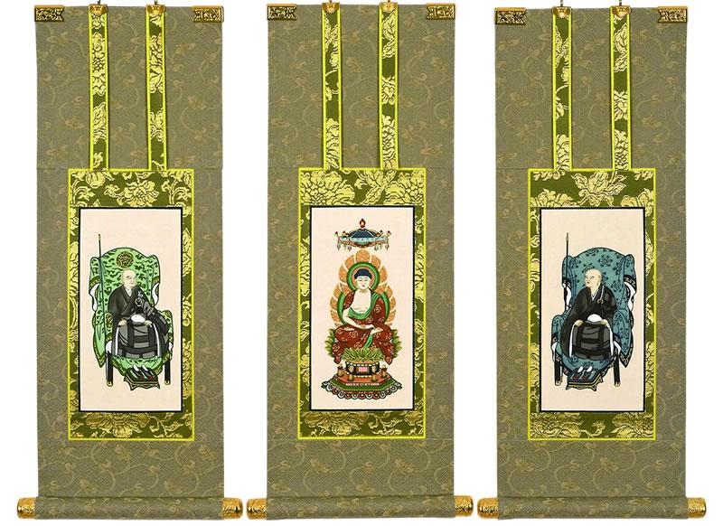 仏壇用掛軸 曹洞宗 70代 手書上仕立て