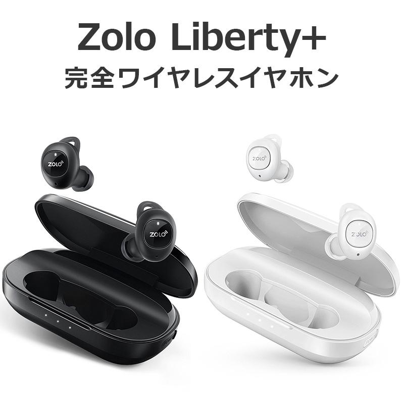 Zolo Liberty+ 完全ワイヤレスイヤホン【最大48時間音楽再生 / Siri対応 / IPX5防水規格 / 周囲音取り込み機能搭載 / 高音質 / ブルートゥースイヤホン/Bluetooth 5.0】