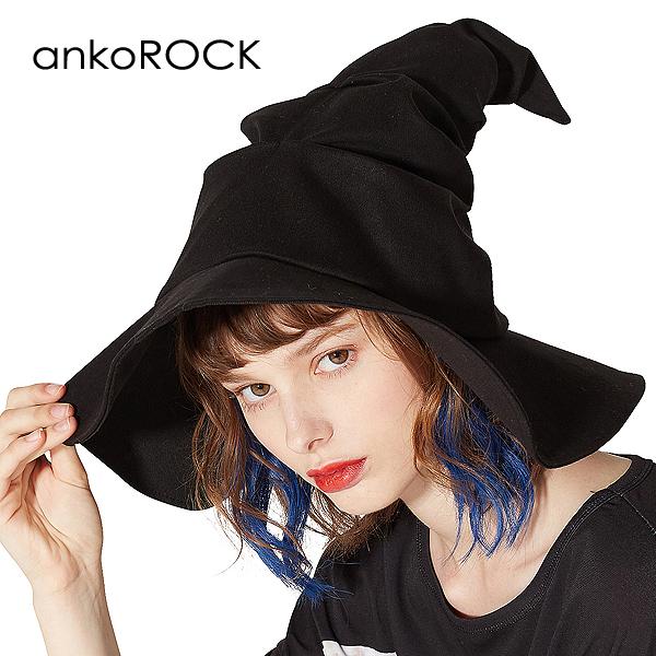 原宿系 ファッション 派手 個性的 衣装 ankoROCK アンコロック 帽子 メンズ ハット ユニセックス モノクロ おしゃれ 新色 大きいサイズ ウィッチ 魔女 黒 ブラック レディース 雑貨 デポー