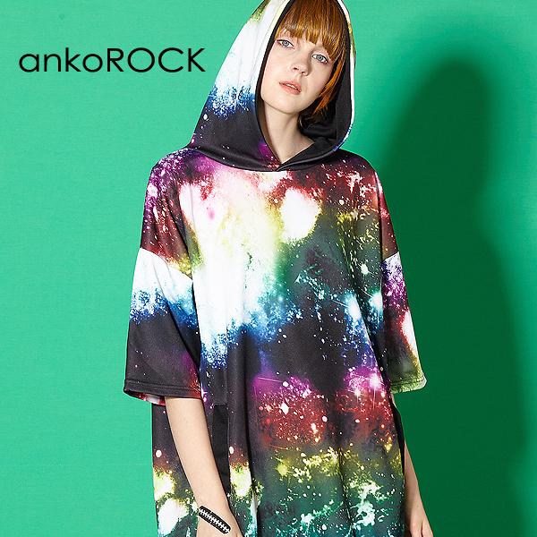ankoROCK アンコロック ビッグ Tシャツ メンズ カットソー レディース ワンピース ユニセックス 服 ブランド 半袖 大きいサイズ ビッグシルエット 黒 ブラック 宇宙柄 ギャラクシー プリント