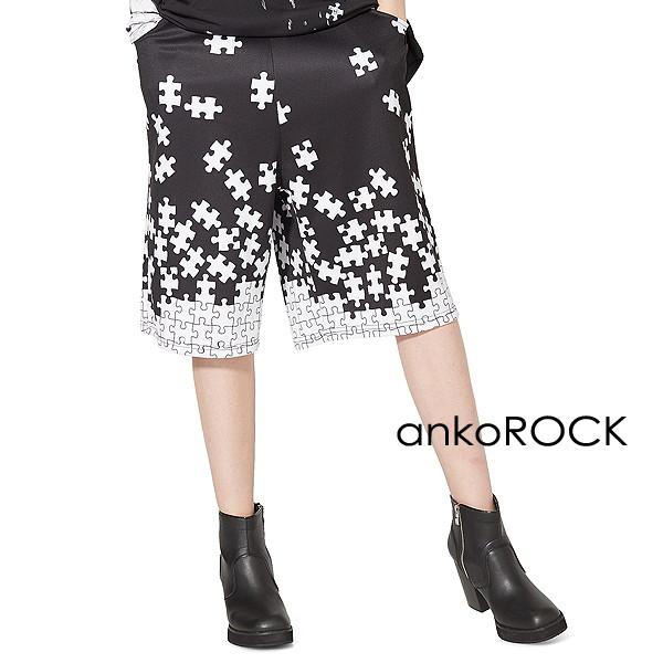 原宿系 ファッション 派手 個性的 衣装 ankoROCK アンコロック ボトムス 授与 メンズ パンツ レディース ハーフパンツ プリント バラバラ ビッグシルエット ブランド 舗 ブラック 大きいサイズ 服 パズル ショートパンツ 黒 ユニセックス ひざ下