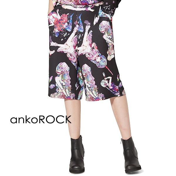ankoROCK アンコロック ボトムス メンズ パンツ レディース ハーフパンツ ユニセックス 服 ブランド ショートパンツ ひざ下 大きいサイズ ビッグシルエット 黒 ブラック プリント 女の子 ガール 総柄