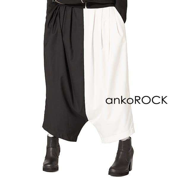 ankoROCK アンコロック サルエルパンツ メンズ パンツ レディース サルエル ユニセックス 服 ブランド ストレッチ アシンメトリー モノクロ 黒 白 ブラック ホワイト