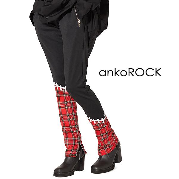 ankoROCK アンコロック ボトムス メンズ パンツ レディース スキニー スリム タイト ユニセックス 服 ブランド 切り替え アシンメトリー 黒 ブラック タータン チェック 柄