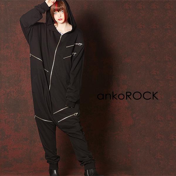 原宿系 ファッション 派手 個性的 衣装 ankoROCK アンコロック オーバーオール メンズ つなぎ 税込 レディース ユニセックス アシンメトリー 黒 ブランド リングジップ 服 ブラック スウェット 大きいサイズ サルエルパンツ オーバーサイズ スエット ビッグシルエット 営業