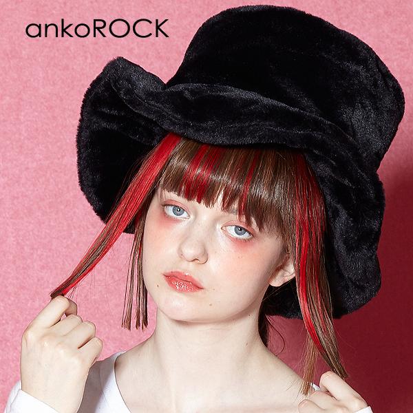3938fd5e5ef ankoROCK Ancho rock hats mens Hat Womens Hat unisex Hat HAT Farhat black