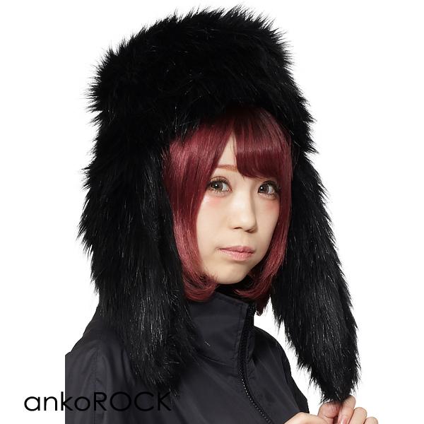 ankoROCK アンコロック 帽子 メンズ レディース ユニセックス ハット ボウシ ぼうし ブラックファー ショートファー フライトライクハット ブラック 黒