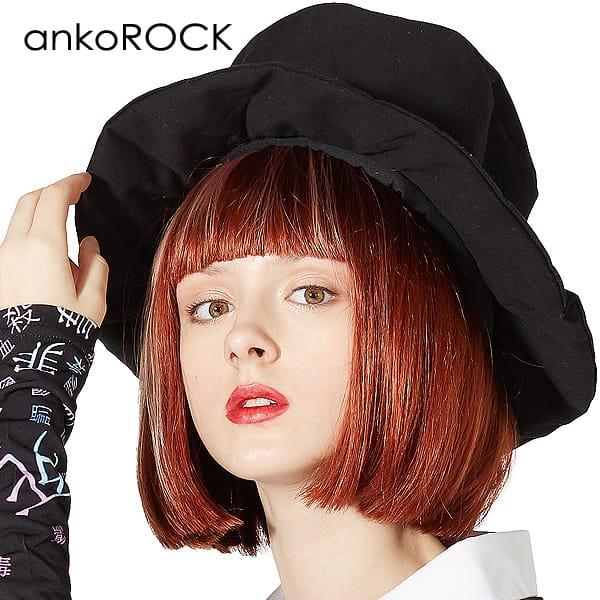 原宿系 ファッション 派手 個性的 衣装 ankoROCK アンコロック 帽子 メンズ 雑貨 シルクハット ユニセックス おしゃれ レディース 秀逸 大きいサイズ 在庫あり ハット 黒 ブラック