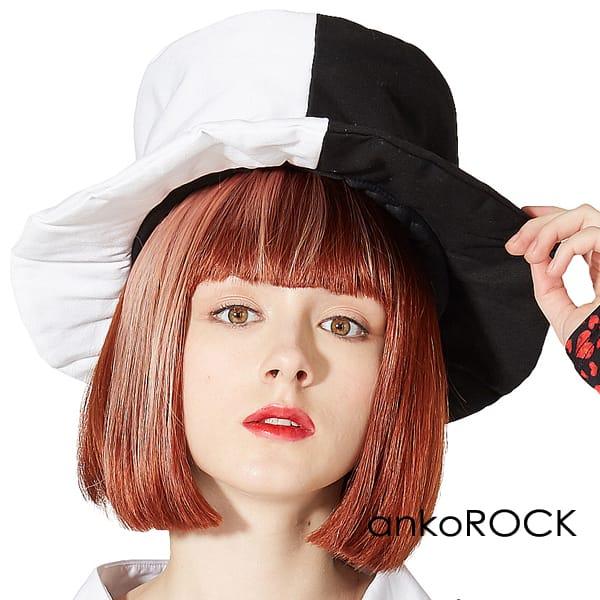 原宿系 ファッション 派手 現金特価 個性的 衣装 ankoROCK アンコロック 帽子 メンズ 春の新作 ハット レディース モノクロ 雑貨 ホワイト アシンメトリー 黒 大きいサイズ ブラック 白 おしゃれ ユニセックス シルクハット