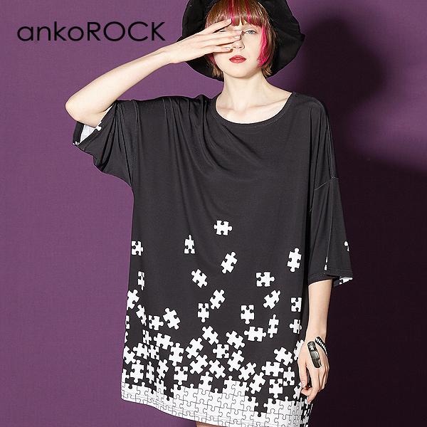 ankoROCK アンコロック ビッグ Tシャツ メンズ カットソー レディース ワンピース ユニセックス 服 ブランド 半袖 大きいサイズ ビッグシルエット 黒 ブラック プリント バラバラ パズル
