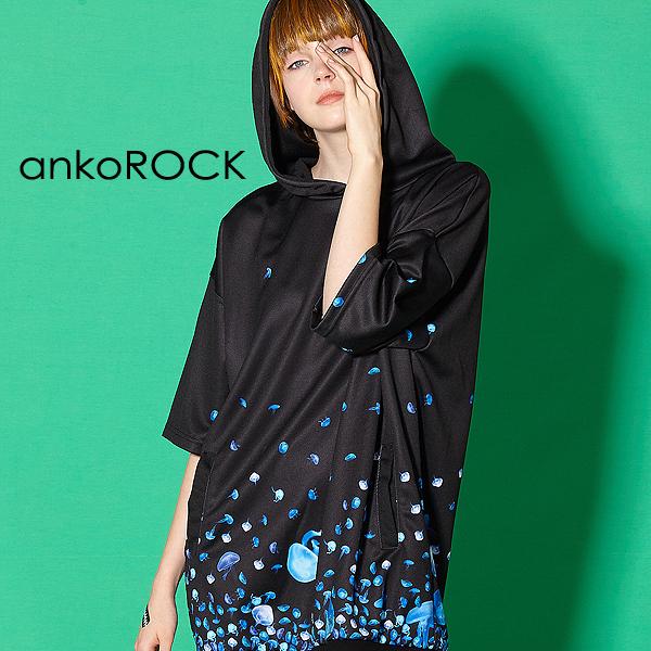 原宿系 ファッション 派手 個性的 衣装 ankoROCK アンコロック ビッグ Tシャツ メンズ 低廉 カットソー レディース プリント バラバラ 黒 ユニセックス クラゲ 半袖 服 ビッグシルエット 送料無料 ブランド ワンピース ブラック 大きいサイズ