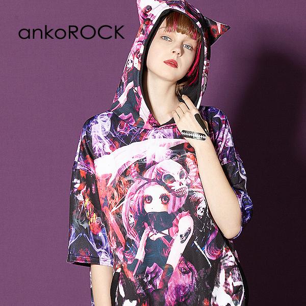 ankoROCK アンコロック メンズ 猫耳 パーカー レディース プルオーバー ユニセックス 服 ブランド 半袖 大きいサイズ ビッグシルエット カラフル ハデス 死神 ドクロ 髑髏