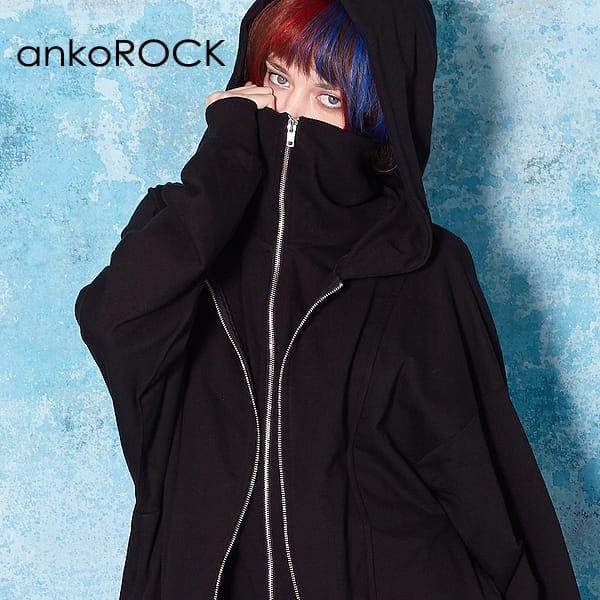 原宿系 ファッション 派手 個性的 衣装 ankoROCK アンコロック パーカー 美品 メンズ ジップパーカー レディース ユニセックス 服 スウェット 選択 長袖 オーバーサイズ スエット ブラック ブランド ジップアップパーカー ビッグシルエット 黒 無地 ロング丈 大きいサイズ