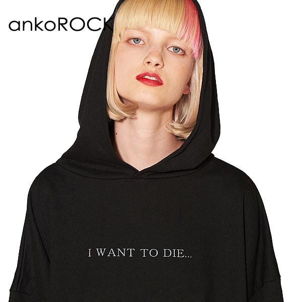 ブラック ankoROCK ビッグシルエット 黒 ロング丈 メンズ BIG ユニセックス 白 ジップパーカー ホワイト パーカー アンコロック アウター レディース