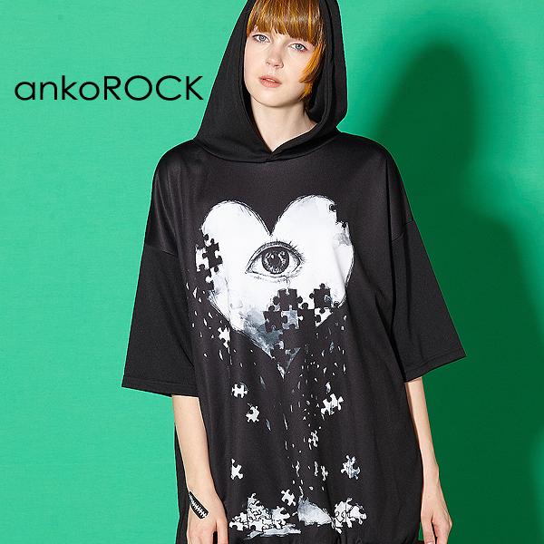 ankoROCK アンコロック ビッグ Tシャツ メンズ カットソー レディース ワンピース ユニセックス 服 ブランド 半袖 大きいサイズ ビッグシルエット 黒 ブラック プリント 退廃 ハート モノクロ 瞳