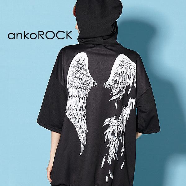 原宿系 ファッション 派手 個性的 衣装 ankoROCK アンコロック ビッグ Tシャツ メンズ カットソー レディース 新入荷 流行 半袖 つばさ ファッション通販 翼 ビッグシルエット 服 バックプリント ユニセックス 大きいサイズ ブランド ブラック ワンピース 黒