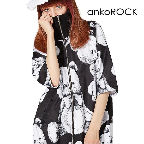 ankoROCK アンコロック ジャージ メンズ ボリュームネック レディース ユニセックス 服 ブランド 半袖 大きいサイズ ビッグシルエット モノクロ 黒 ブラック プリント テディベア 柄