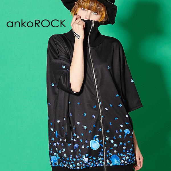 ankoROCK アンコロック ジャージ メンズ ボリュームネック レディース ユニセックス 服 ブランド 半袖 大きいサイズ ビッグシルエット ロゴ 黒 ブラック プリント バラバラ クラゲ