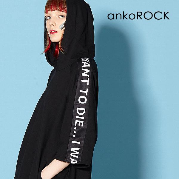 ankoROCK アンコロック メンズ パーカー レディース プルオーバー ユニセックス 服 ブランド 半袖 大きいサイズ ビッグシルエット ロゴ 黒 ブラック