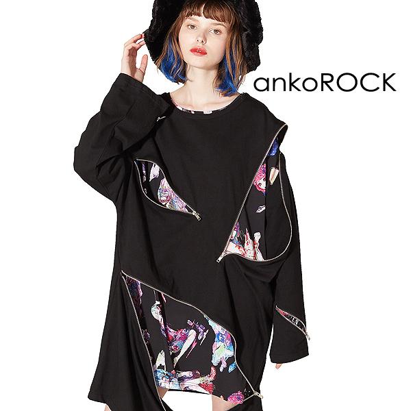 ankoROCK アンコロック ロングTシャツ メンズ カットソー レディース ロンT ワンピース ユニセックス 服 ブランド 長袖 大きいサイズ ビッグシルエット オーバーサイズ アシンメトリー ジップ 黒 ブラック