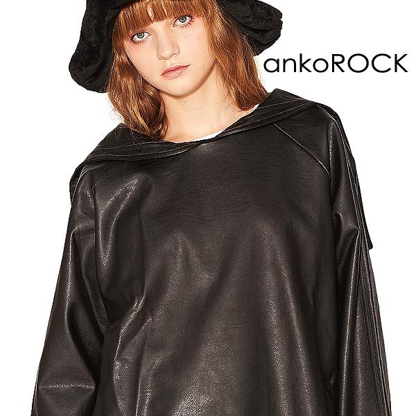 ankoROCK アンコロック 原宿系 トップス ジャージ メンズ レディース レザー プルオーバー 大きいサイズ ビッグシルエット ロング丈 サイドライン ブラック 黒
