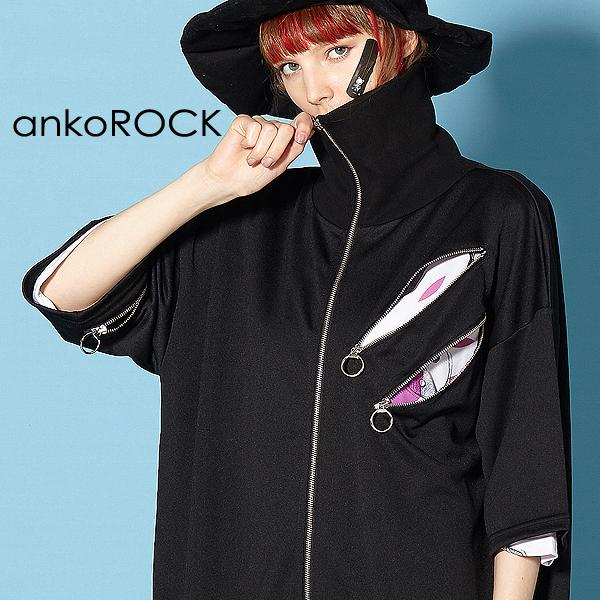 ankoROCK アンコロック ジャージ メンズ ボリュームネック レディース ユニセックス 服 ブランド 半袖 大きいサイズ ビッグシルエット アシンメトリー リングジップ 黒 ブラック
