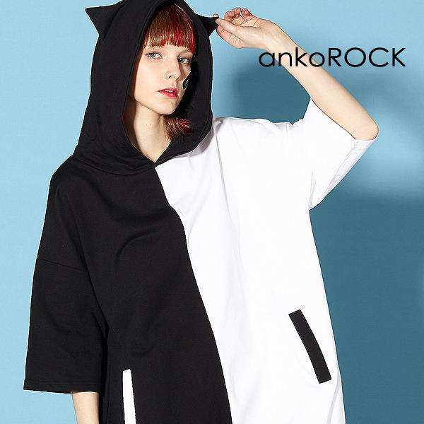 ankoROCK アンコロック メンズ 猫耳 パーカー レディース プルオーバー ユニセックス 服 ブランド 半袖 大きいサイズ ビッグシルエット アシンメトリー モノクロ 黒 白 ブラック ホワイト