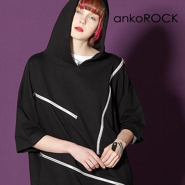 ankoROCK アンコロック ビッグ Tシャツ メンズ カットソー レディース ワンピース ユニセックス 服 ブランド 半袖 大きいサイズ ビッグシルエット 襟 襟付き アシンメトリー ジップ 黒 ブラック