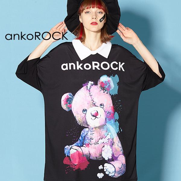 ankoROCK アンコロック ビッグ Tシャツ メンズ カットソー レディース ワンピース ユニセックス 服 ブランド 半袖