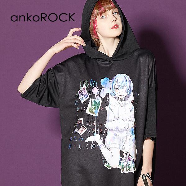 ankoROCK アンコロック ビッグ Tシャツ メンズ カットソー レディース ワンピース ユニセックス 服 ブランド 半袖 大きいサイズ ビッグシルエット 黒 ブラック 大罪 嫉妬