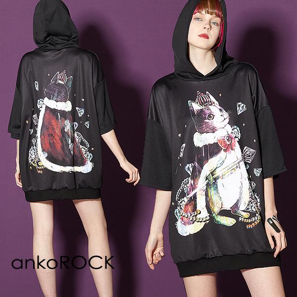 ankoROCK アンコロック ビッグ Tシャツ メンズ カットソー レディース ワンピース ユニセックス 服 ブランド 半袖 大きいサイズ ビッグシルエット 黒 ブラック プリント ハロウィン ホラー 王様 宝石 猫 ネコ