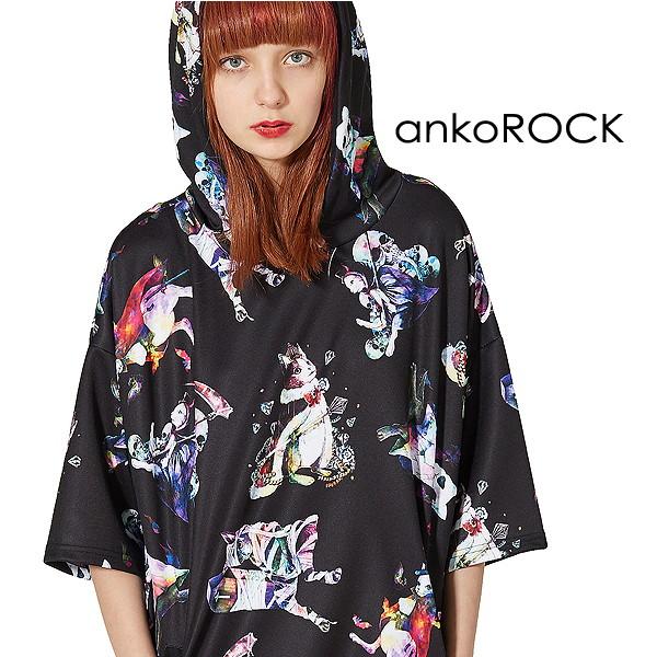 ankoROCK アンコロック メンズ パーカー レディース カットソー ユニセックス 服 ブランド 半袖 大きいサイズ ビッグシルエット 黒 ブラック プリント ハロウィン ホラー 猫