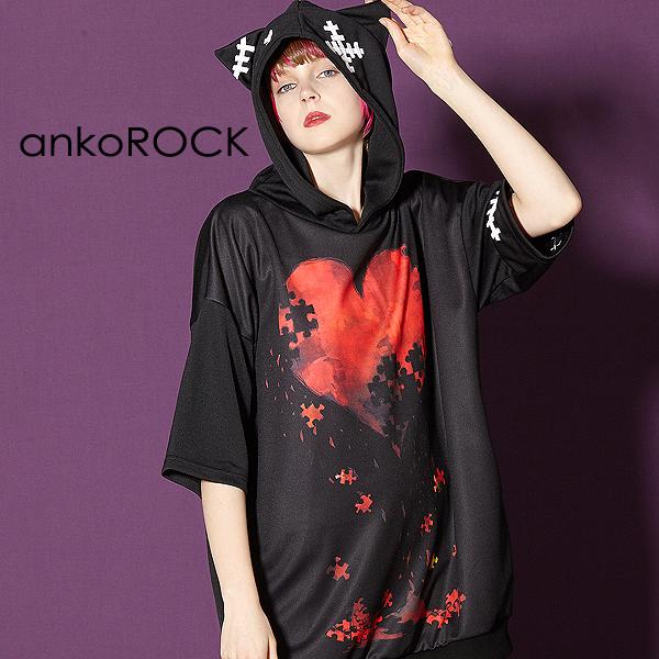 ankoROCK アンコロック メンズ 猫耳 パーカー レディース プルオーバー ユニセックス 服 ブランド 半袖 大きいサイズ ビッグシルエット 黒 ブラック 退廃 ハート