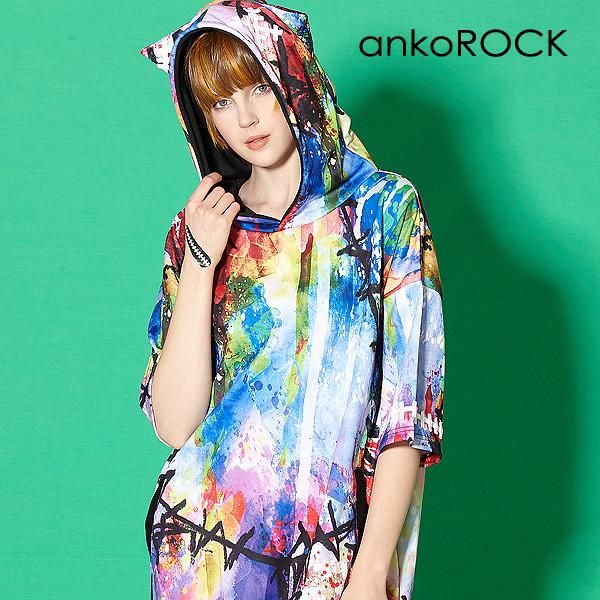 ankoROCK アンコロック メンズ 猫耳 パーカー レディース プルオーバー ユニセックス 服 ブランド 半袖 大きいサイズ ビッグシルエット プリント カラフル 派手
