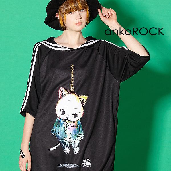 ankoROCK アンコロック メンズ ジャージ レディース セーラー セーラー服 ユニセックス 服 ブランド 半袖 大きいサイズ ビッグシルエット 黒 ブラック プリント 猫