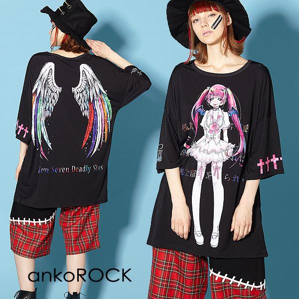 ankoROCK アンコロック ビッグ Tシャツ メンズ カットソー レディース ワンピース ユニセックス 服 ブランド 半袖 大きいサイズ ビッグシルエット 黒 ブラック 大罪 アイドル 色欲
