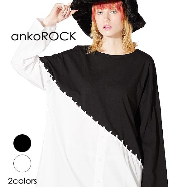 ankoROCK アンコロック ロングTシャツ メンズ カットソー レディース ロンT ワンピース ユニセックス 服 ブランド 長袖 長袖Tシャツ ビッグシルエット オーバーサイズ シャツ アシンメトリー 黒 ブラック 白 ホワイト