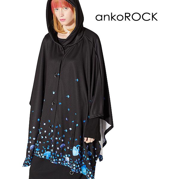 原宿系 ファッション 派手 個性的 衣装 ankoROCK アンコロック パーカー 贈答 メンズ マント レディース ワンピース ユニセックス 服 黒 売り出し プリント ケープ クラゲ プルオーバー ブラック バラバラ オーバーサイズ ビッグシルエット ブランド 大きいサイズ