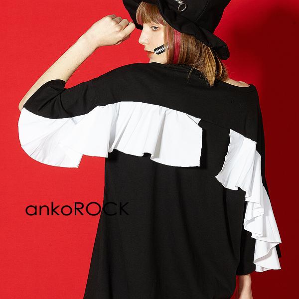 ankoROCK アンコロック ビッグ Tシャツ メンズ カットソー レディース ワンピース ユニセックス 服 ブランド 半袖 大きいサイズ ビッグシルエット 黒 ブラック フリル 天使 羽