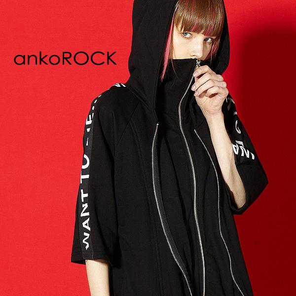 ankoROCK アンコロック パーカー メンズ トップス レディース ワンピース ユニセックス ジップ 服 ブランド 半袖 ロング丈 フェイクレイヤード 重ね着風 大きいサイズ ビッグシルエット ロゴ 黒 ブラック