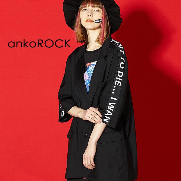 ankoROCK アンコロック テーラード ジャケット メンズ アウター レディース ユニセックス 服 ブランド 半袖 ロング丈 大きいサイズ ビッグシルエット オーバーサイズ ロゴ 黒 ブラック