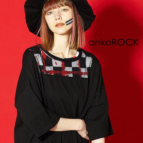 ankoROCK アンコロック ビッグ Tシャツ メンズ カットソー レディース ワンピース ユニセックス 服 ブランド 半袖 大きいサイズ ビッグシルエット チュール トップス 黒 ブラック